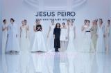 0833_JESUS_PEIRO